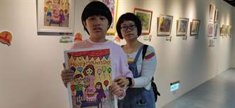 自閉症童一張圖畫3個月 獲育成繪畫獎