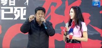 杏仁哥批蔡英文「見笑」 群眾吼:我們不是塑膠做的