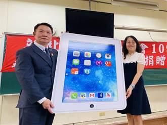 中央獅子會贈義竹國中15台ipad 助偏鄉打造智慧教室