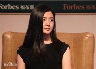 馬雲「追」了3次 學霸美女版巴菲特 30歲坐擁百億