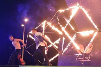 紙風車訪府城!精彩火舞吸引3000人湧花園夜市