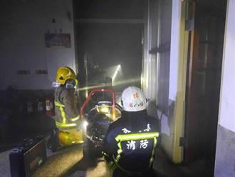 嘉縣新港鄉公所傳出火警 陣陣黑煙從2樓竄出