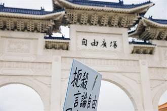 林清汶》司法應是新聞自由的守護者