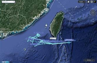 美軍無人偵察機也來了 深夜出現台灣西南空域