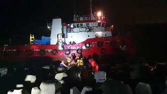 工程船大潭電廠外海擱淺  4人受困獲救