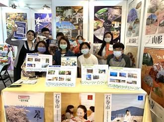 成大學生提案旅遊路線 仙台市政府助圓夢