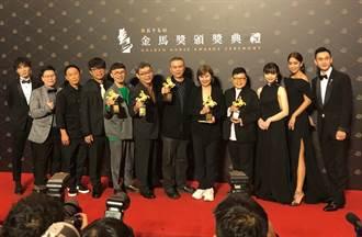 金馬57得獎完整名單出爐/《消失的情人節》奪5獎最大贏家