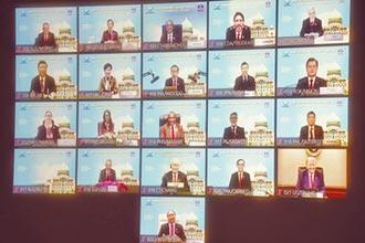 張忠謀參加APEC視訊會議 與習川同框