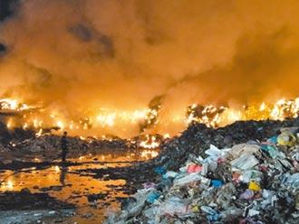 草屯垃圾場大火 燒出堆置問題