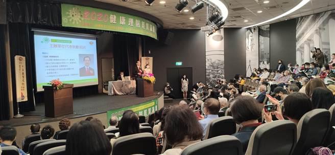 為增進全民身心健康、提供國人實用的理財投資資訊,中華教育文化經貿促進總會今天舉行「2020健康理財經貿論壇」。()
