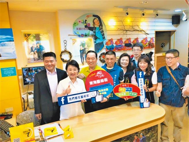 台中市「美術園道商圈」、「東海藝術街商圈」,在經濟部中小企業處「2020全國特色商圈評選」中獲大獎。(盧金足攝)
