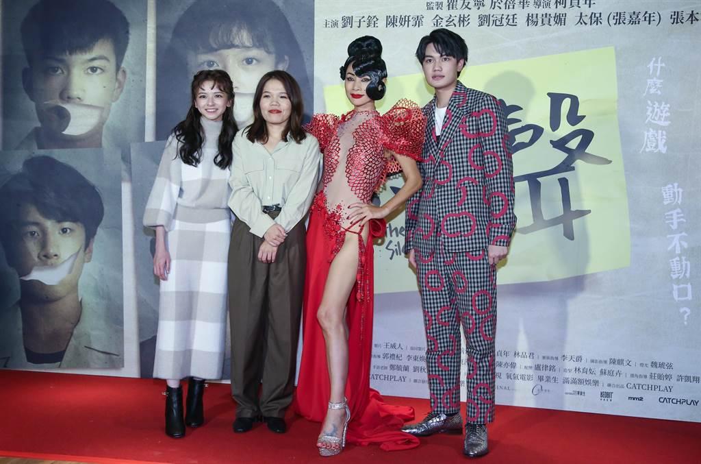白灵出席庆功宴,与《无声》演员陈姸霏、导演柯贞年、男主角刘子铨开心合影。(陈俊吉摄)