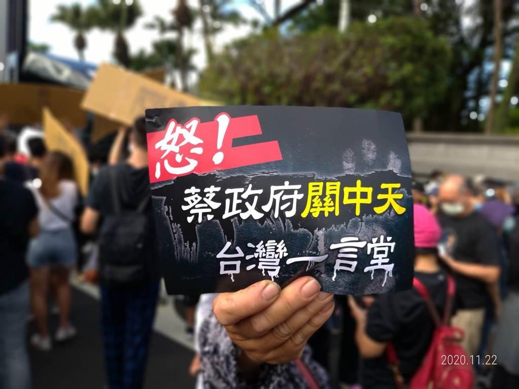 遊行隊伍民眾拿著標語,怒批政府。(圖/中時新聞網)