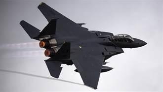 大型軍演實測 美F-15E新電戰系統發威更耐命
