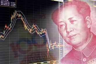 陸首次發行「負利率」債券 國際市場搶購