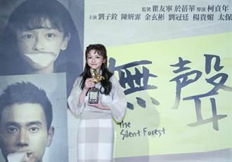 金馬慶功/陳姸霏打敗超人氣陳昊森奪新演員獎 曝他落馬後這暖舉