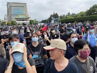 秋鬥萬人怒吼 媒體人批「討厭民進黨」再成台灣最大黨