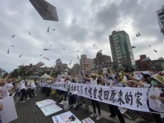 桃園市逾千航空城迫遷戶市府前抗議 怒吼:還我一個家