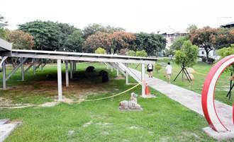 公園綠地架設太陽能板 民眾批離譜至極