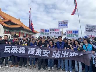 中市議會國民黨北上抗議萊豬 要求蘇揆下台