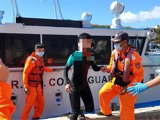 潛客墾丁海域漂流求救  海巡艇馳援解危機