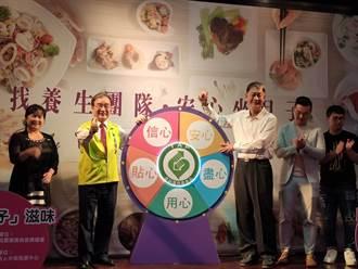 國人擔憂食安 農糧署急推產銷履歷月子餐