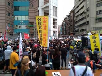 專輯》反萊豬 挺中天 秋鬥6萬人高喊「民進黨下台」