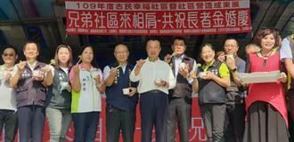 龍膽石斑尬空心菜 古民社區「魚龍入青雲」水餃吸睛