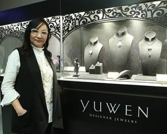 打磨鑽石人生 珠寶設計師曾郁雯歷經高壓更璀璨