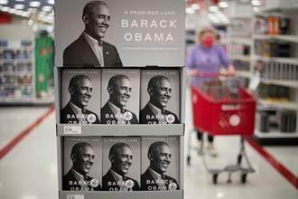 歐巴馬新書揭與胡溫互動內幕 駱家輝文件遭陸方人員偷翻
