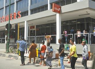 奈國數位銀行崛起
