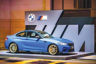 全新BMW M2 CS 限量上市
