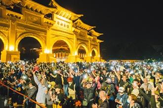 秋鬥今登場 民怨反撲惡霸政權 NCC殺了新聞自由 開放萊豬爆反彈
