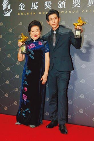 金馬57頒獎 《消失的情人節》最大贏家 莫子儀稱影帝 陳淑芳雙金封后