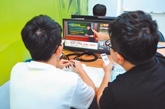 科技讓學習 更有效率