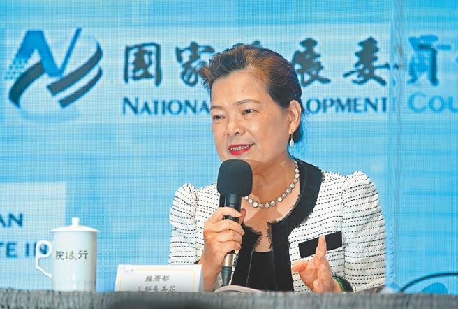 經濟部長王美花表示,從體制面來看,CPTPP的門檻對中國大陸來說相當高。(張鎧乙攝)