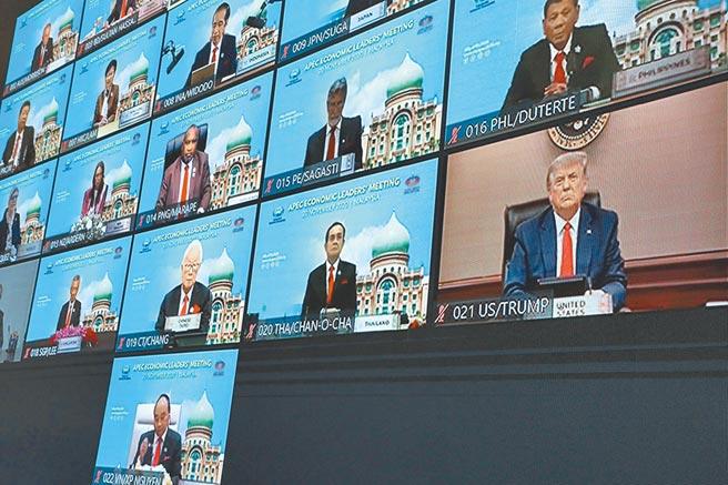 亞太經合組織(APEC)第27次領導人非正式會議20日通過「APEC2040太子城願景」,其宗旨是到2040年建成一個開放、活力、強勁、和平的亞太共同體。大陸商務部昨聲明稱,中國將力爭在新願景期間,建成亞太自貿區。(路透)
