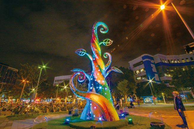 主燈「魔豆 魔豆」展現獨特城市魅力
