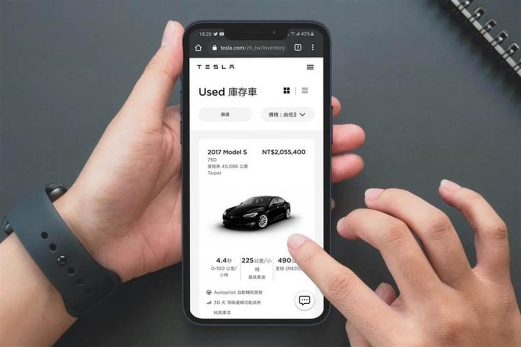 台灣特斯拉官方網站推出現貨中古車服務:公開透明不二價、刷卡下單輕鬆買到