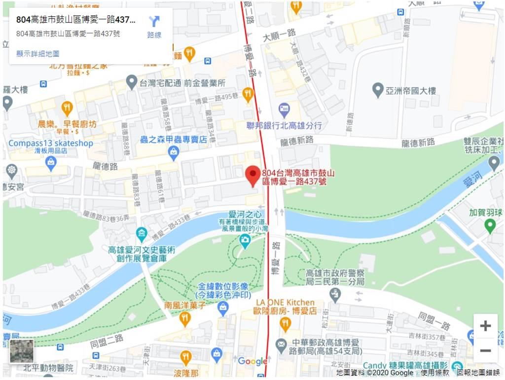 台灣特斯拉招兵買馬,高雄鼓山服務體驗中心籌備中
