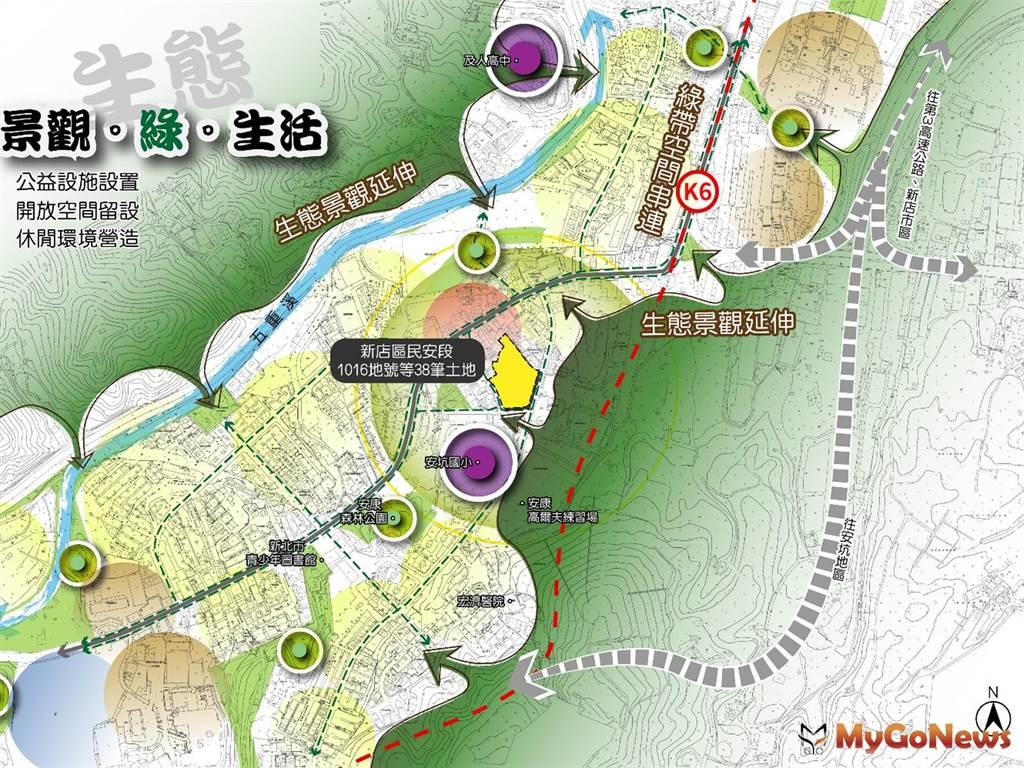 新店民安段劃定更新地區 公有土地活化再運用 帶動地區發展(圖/新北市政府)