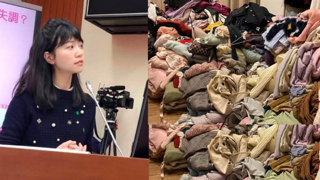 立委高嘉瑜自爆因為自己有「囤積症」,租屋處衣物堆積如回收場。(合成圖/取自高嘉瑜臉書)