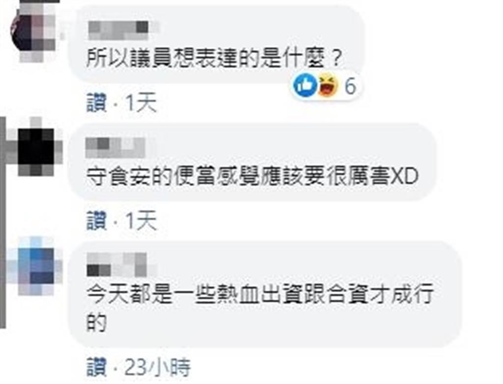 桃園市議員王浩宇,爆KMT、TPP「秋鬥大撒錢」,桃園人傻眼嗆一句。(圖/翻攝自 王浩宇臉書)