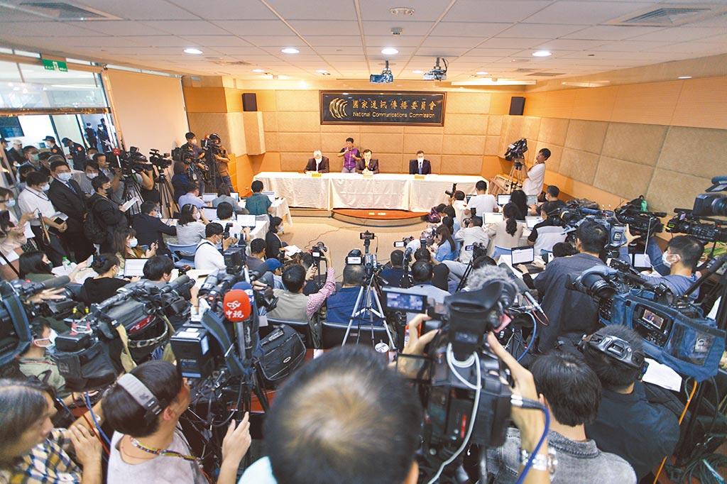 國家通訊傳播委員會(NCC)18日審查中天新聞台換照申請案,七位委員一致確定,對中天新聞台做出不予換照處分。(陳信翰攝)