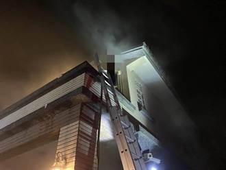 宜蘭五結民宅傳火警 1女嗆傷送醫