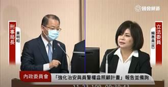 藍營萊豬顫抖影片爭議 綠委今要求警政追查假消息