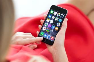 iPhone神機掰了!蘋果明年推iOS 15恐不支援3款手機