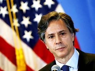 紐時:拜登將提名布林肯擔任國務卿