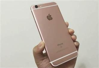 iOS 15支援機種提前曝光 iPhone 6s可否再戰一年?
