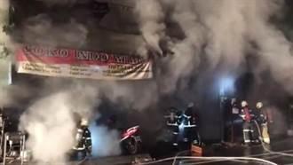 古坑鬧區凌晨惡火延燒6建物 2消防員受傷